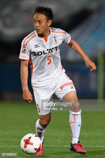 Ibuki Fujita of Ehime FC in anction during the JLeague J2 match between Yokohama FC and Ehime FC at Nippatsu Mitsuzawa Stadium on May 3 2017 in...