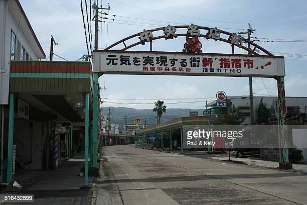 ibusuki, japan - 指宿市 ストックフォトと画像