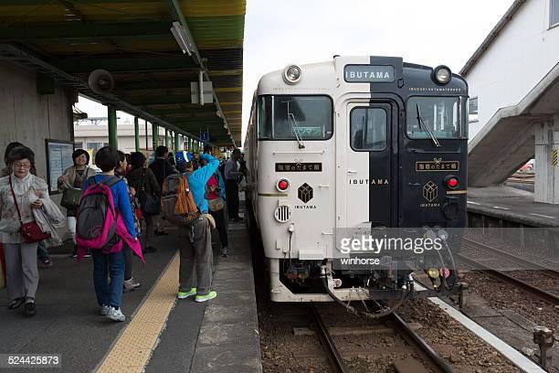 ibusuki tamatebako ない日本の観光列車 - 指宿市 ストックフォトと画像
