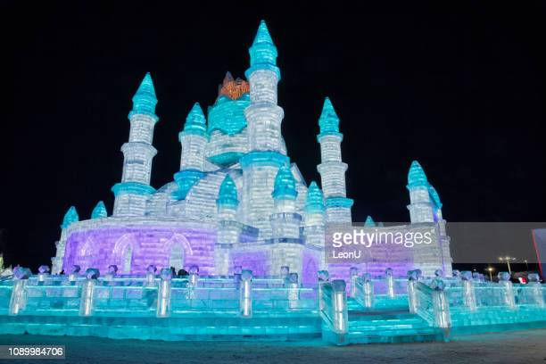 ice and snow world, harbin, china - snow festival stock pictures, royalty-free photos & images