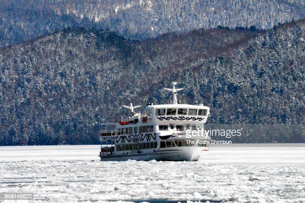 Ice breaking operation contineus ahead of spring sightseeing season at Lake Akan on April 16 2018 in Kushiro Hokkaido Japan