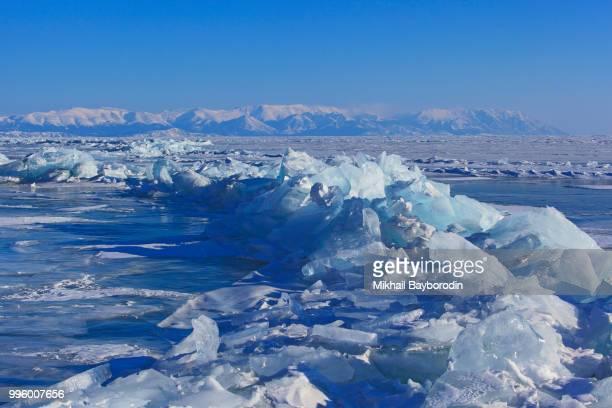 Ice crack ( Toros )