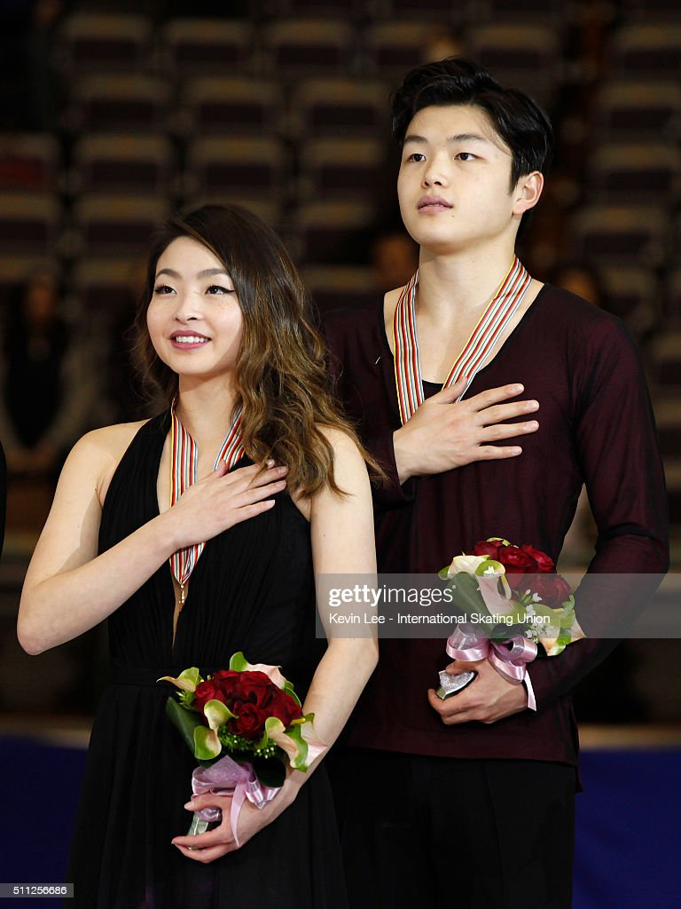 ISU Four Continents Figure Skating Championships - Day 2