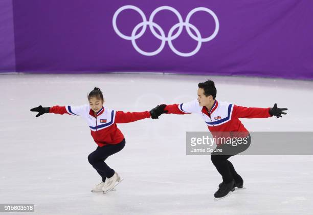 Ice dancers Tae Ok Ryom and Ju Sik Kim of North Korea train during a practice session ahead of the PyeongChang 2018 Winter Olympic Games at Gangneung...