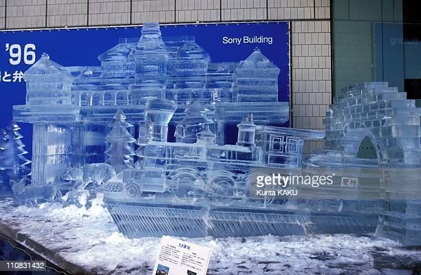 Ice Sculpture In Tokyo Japan In February 1996 Ice Sculpture in Tokyo