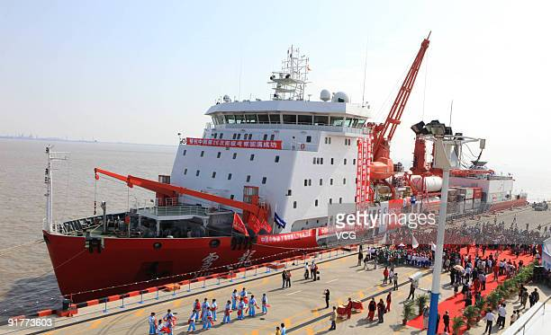 """Icebreaker Xuelong, or """"Snow Dragon"""" prepares to leave for China's 26th scientific expedition to the Antarctica on October 11, 2009 in Shanghai of..."""