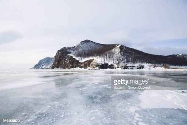 Iced Lake Baikal in winter