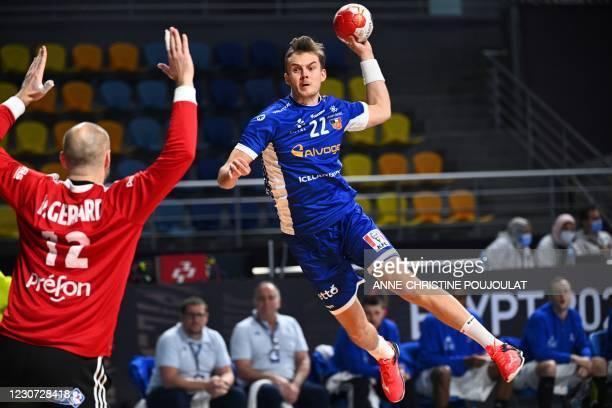 UNS: F2 v E1 - IHF Men's World Championships Handball 2021
