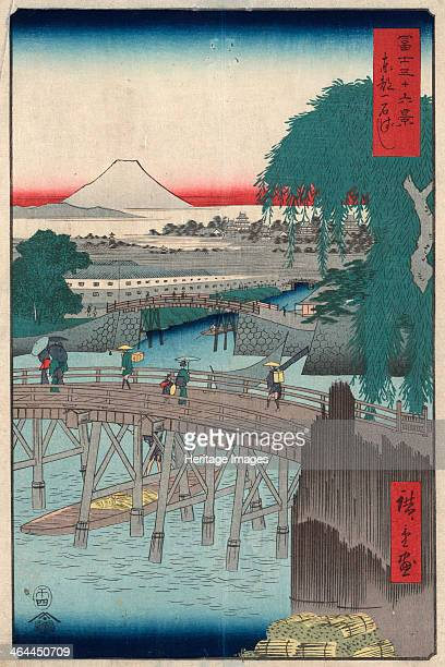 Ichikobu Bridge 1858 From the series 36 Views of Mount Fuji Hiroshige Utagawa Found in the collection of the State Hermitage St Petersburg