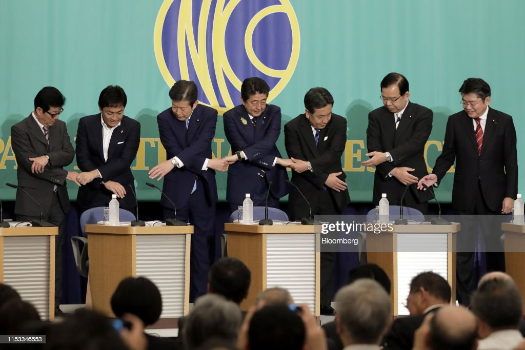 Party Leaders Debate Ahead Of Upper House Election : News Photo
