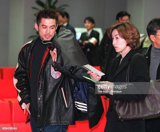 Ichiro Wife Pictures and Photos | Getty Images