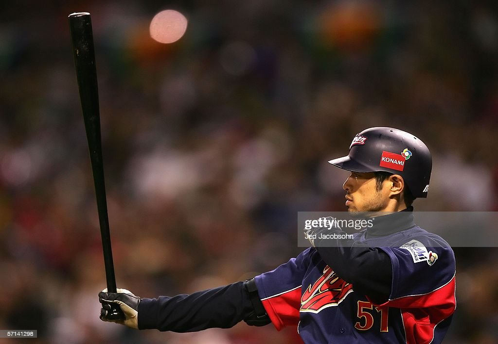 World Baseball Classic Finals