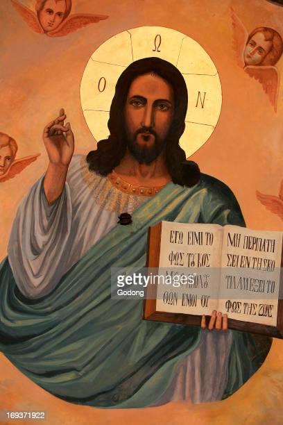 Icon at Aghiou Pavlou monastery on Mount Athos Christ holding Saint John's book 'I am the light of the world'
