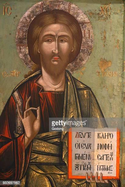 Christ Pantocrator Cyprus