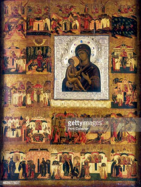 Icon of Mary the Mother of God Russian 17th century The main picture of the Virgin and Child is surrounded by 21 illustrations of her life and of...