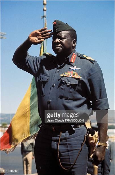 Idi Amin Dada in the summit of Uganda in Addis Ababa, Ethiopia on January 10, 1976.