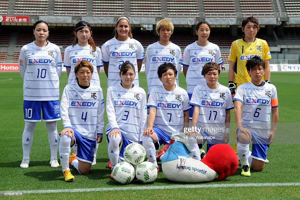 Urawa Red Diamonds Ladies v Iga FC Kunoichi - Nadeshiko League : ニュース写真