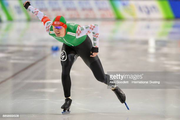 Ignat Golovatsiuk of the Belarus competes in the men's 1000 meter final during day 3 of the ISU World Cup Speed Skating event on December 10 2017 in...