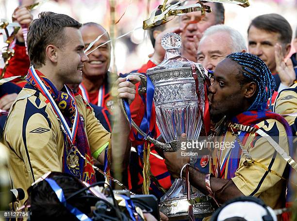 Igor Akinfeev and Vagner Love of FC CSKA Moscow celebrate their victory in the Russian Cup final match between PFC CSKA Moscow and FC Amkar Perm at...