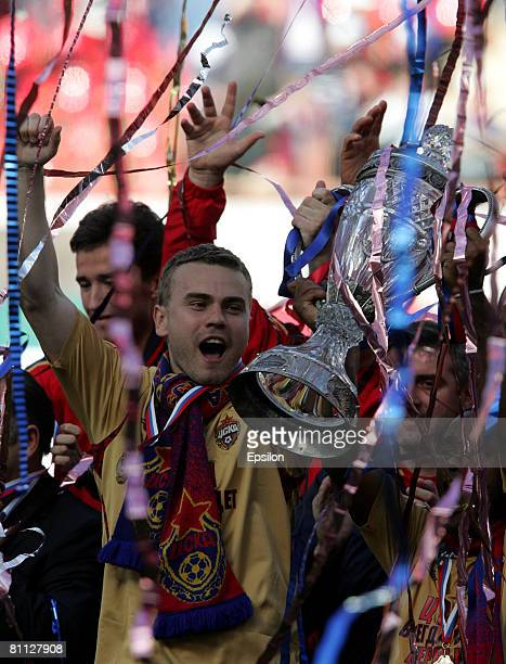 Igor Akinfeev of FC CSKA Moscow celebrates their victory in the Russian Cup final match between PFC CSKA Moscow and FC Amkar Perm at the Lokomotiv...