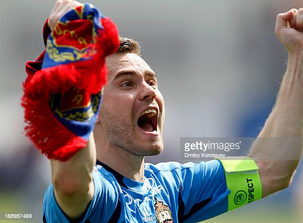 Igor Akinfeev of PFC CSKA Moscow celebrates winning the Russian Premier League after match between PFC CSKA Moscow and FC Kuban Krasnodar at the...
