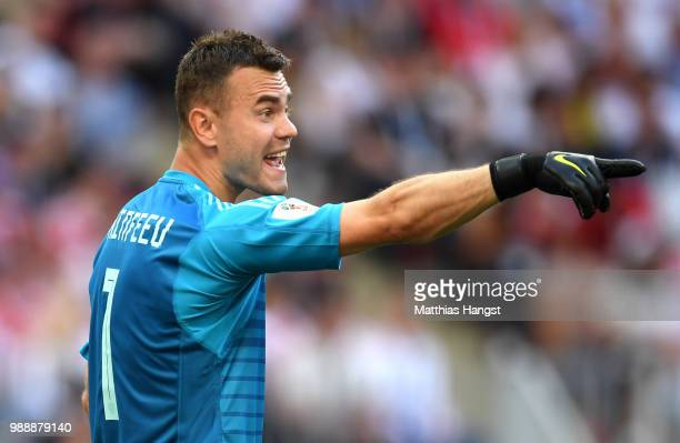 Igor Akinfeev of Russia gives his team instructions during the 2018 FIFA World Cup Russia Round of 16 match between Spain and Russia at Luzhniki...