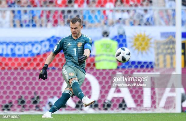 Igor Akinfeev of Russia in action during the 2018 FIFA World Cup Russia group A match between Uruguay and Russia at Samara Arena on June 25 2018 in...