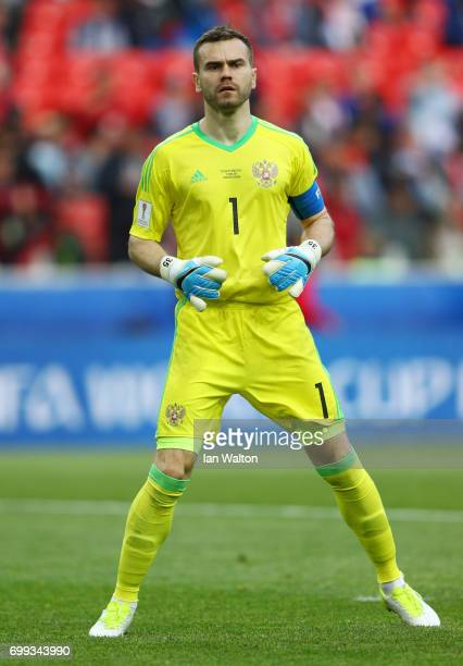 Igor Akinfeev of Russia looks on during the FIFA Confederations Cup Russia 2017 Group A match between Russia and Portugal at Spartak Stadium on June...