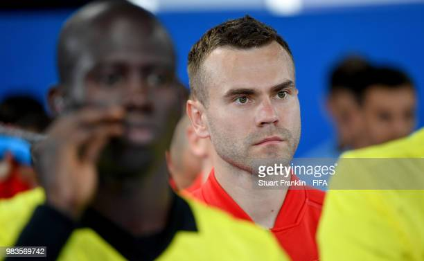 Igor Akinfeev of Russia looks on prior to the 2018 FIFA World Cup Russia group A match between Uruguay and Russia at Samara Arena on June 25 2018 in...
