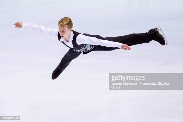 Igor Efimchuk of Russia competes in the Men's Free Skating during day three of the ISU Junior Grand Prix of Figure Skating at Olivia Ice Rink on...