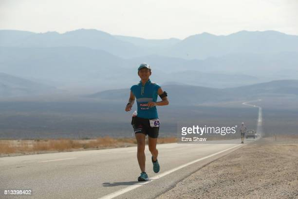 Iino Wataru of Japan competes in the STYR Labs Badwater 135 on July 11 2017 in Death Valley California Wataru went on to win the race with a time of...