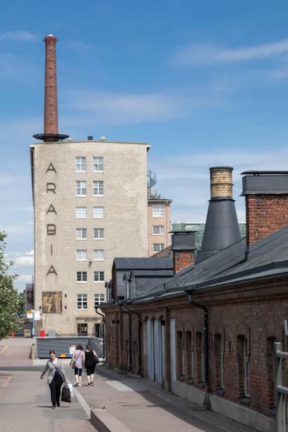 Iittala & Arabia Design Centre. Helsinki. Finland