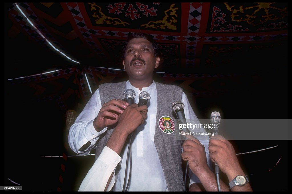 Ijaz Ul Haq;Mohammed Zia Ul Haq [Misc.] : News Photo