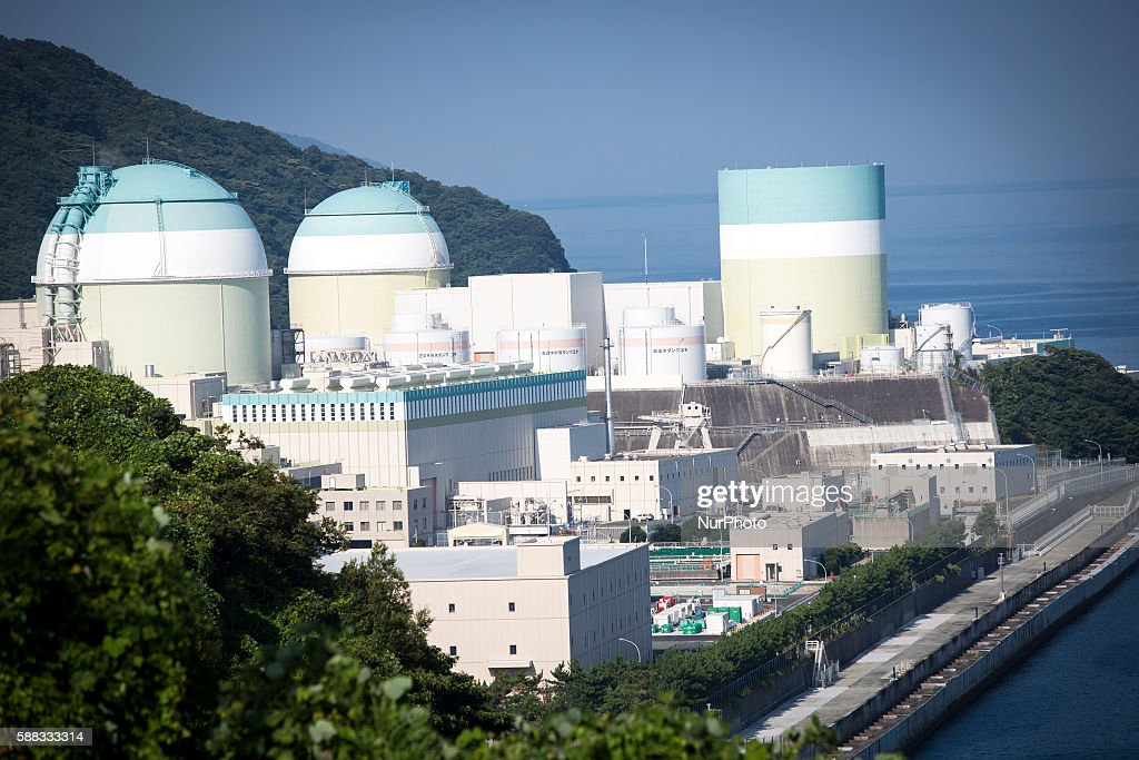 Japan approves 3rd Nuclear Power Plant for restart Photos and Images ...