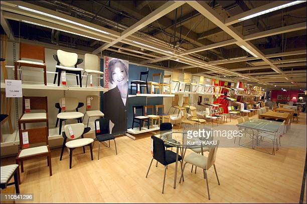 Ikea Funabashi Of Sweden S Home Furnishing Company In Funabashi Japan On  April 24 2006 IKEA Funabashi. Sweden s Home Furnishing Company Stock Photos and Pictures   Getty