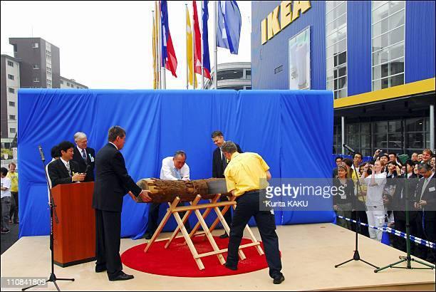 Ikea Funabashi Of Sweden S Home Furnishing Company In Funabashi Japan On  April 24 2006 IKEA Funabashi. Ikea Japan Stock Photos and Pictures   Getty Images