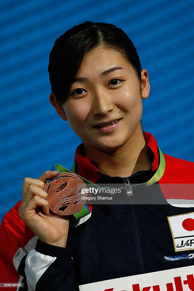 13th FINA World Swimming Championships (25m) - Day 6 : News Photo