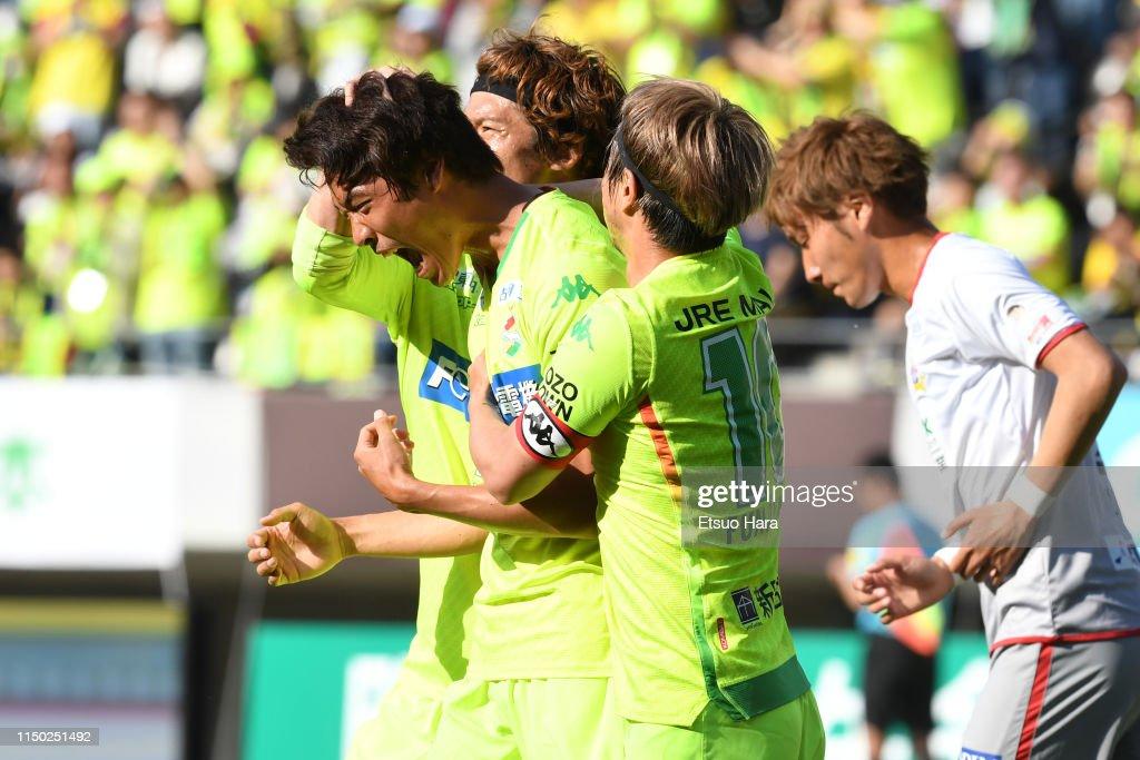 JPN: JEF United Chiba v FC Gifu - J.League J2