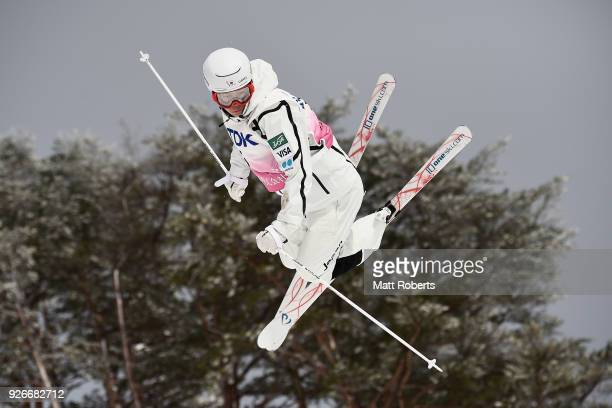 Ikuma Hiroshima of Japan competes during the mens moguls on day one of the FIS Freestyle Skiing World Cup Tazawako at Tazawako Ski Resort on March 3...