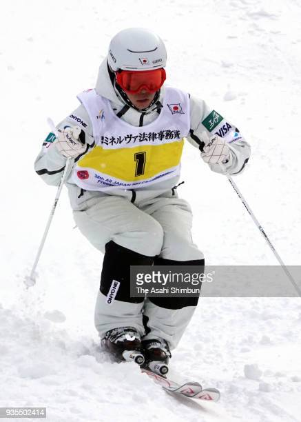 Ikuma Horishima competes in the Men's Dual Mogul on day one of the 38th All Japan Ski Championships Freestyle at Bankei Ski Resort on March 17 2018...