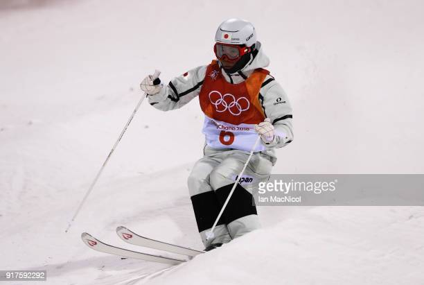 Ikuma Horishima competes in the Men's Moguls at Phoenix Snow Park on February 12 2018 in Pyeongchanggun South Korea