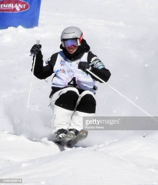 Ikuma Horishima of Japan competes in a men's moguls World Cup event in Mont Tremblant Canada on Jan 26 2019 He finished second ==Kyodo