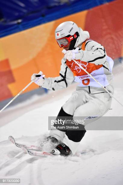 Ikuma Horishima of Japan competes in the Freestyle Skiing Men's Moguls Final 1 on day three of the PyeongChang 2018 Winter Olympic Games at Phoenix...