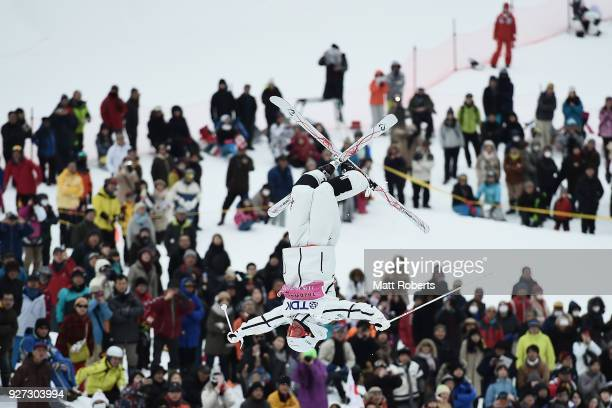 Ikuma Horishima of Japan competes in the Men's Dual Moguls during day two of the FIS Freestyle Skiing World Cup Tazawako at Tazawako Ski Resort on...
