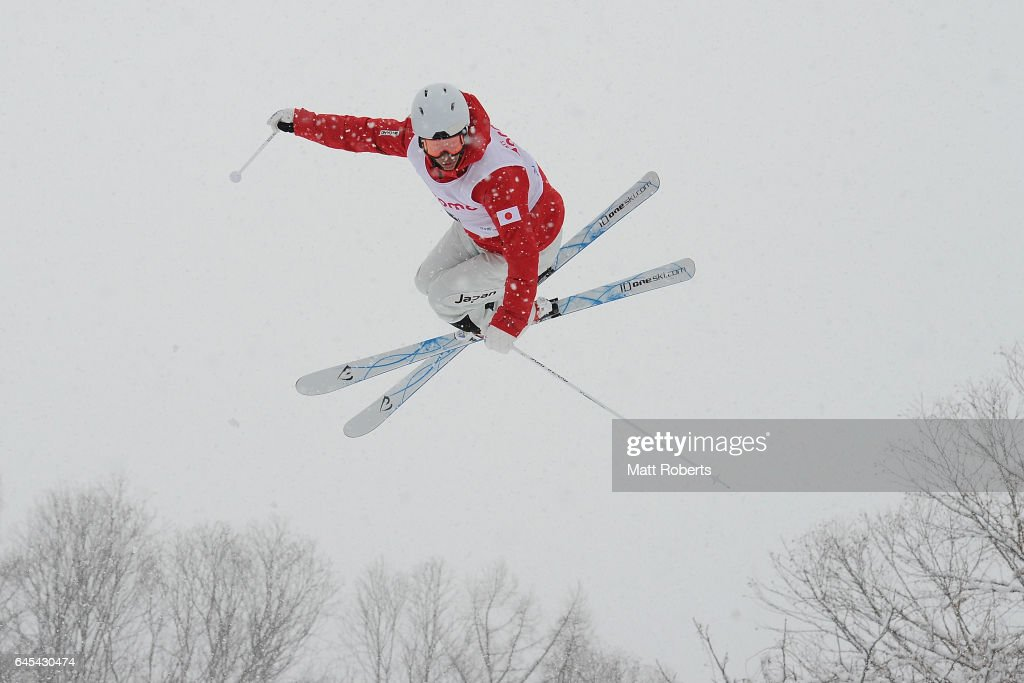 Ikuma Horishima of Japan competes in the men's freestyle moguls on day nine of the 2017 Sapporo Asian Winter Games at Sapporo Bankei Ski Area on February 26, 2017 in Sapporo, Japan.