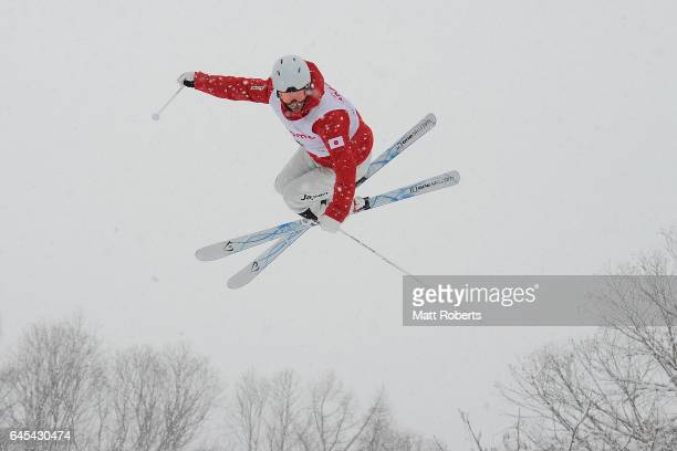 Ikuma Horishima of Japan competes in the men's freestyle moguls on day nine of the 2017 Sapporo Asian Winter Games at Sapporo Bankei Ski Area on...