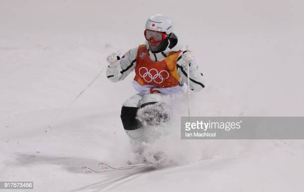 Ikuma Horishima of Japan competes in the Men's Moguls at Phoenix Snow Park on February 12 2018 in Pyeongchanggun South Korea