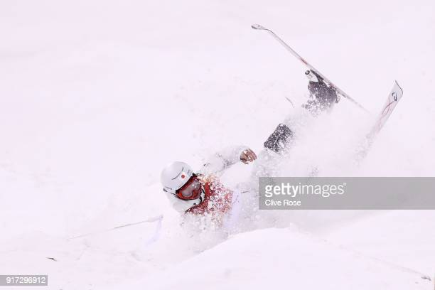 Ikuma Horishima of Japan crashes in the Freestyle Skiing Men's Moguls Final on day three of the PyeongChang 2018 Winter Olympic Games at Phoenix Snow...