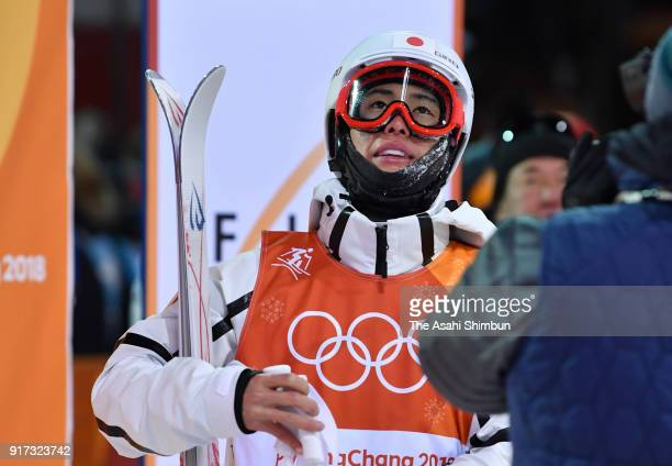 Ikuma Horishima of Japan reacts after competing in the Freestyle Skiing Men's Moguls Final 2 on day three of the PyeongChang 2018 Winter Olympic...