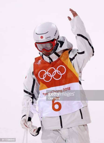 Ikuma Horishima of Japan reacts after crashing in the Freestyle Skiing Men's Moguls Final on day three of the PyeongChang 2018 Winter Olympic Games...